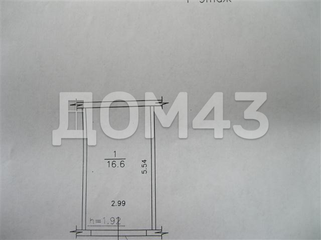 Объявление №299043