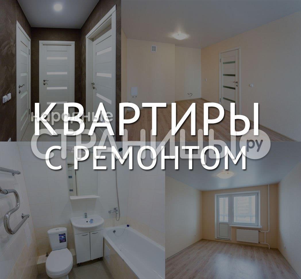 1 - комнатная квартира, 46.1 м²,  15/17 эт. Панельный дом
