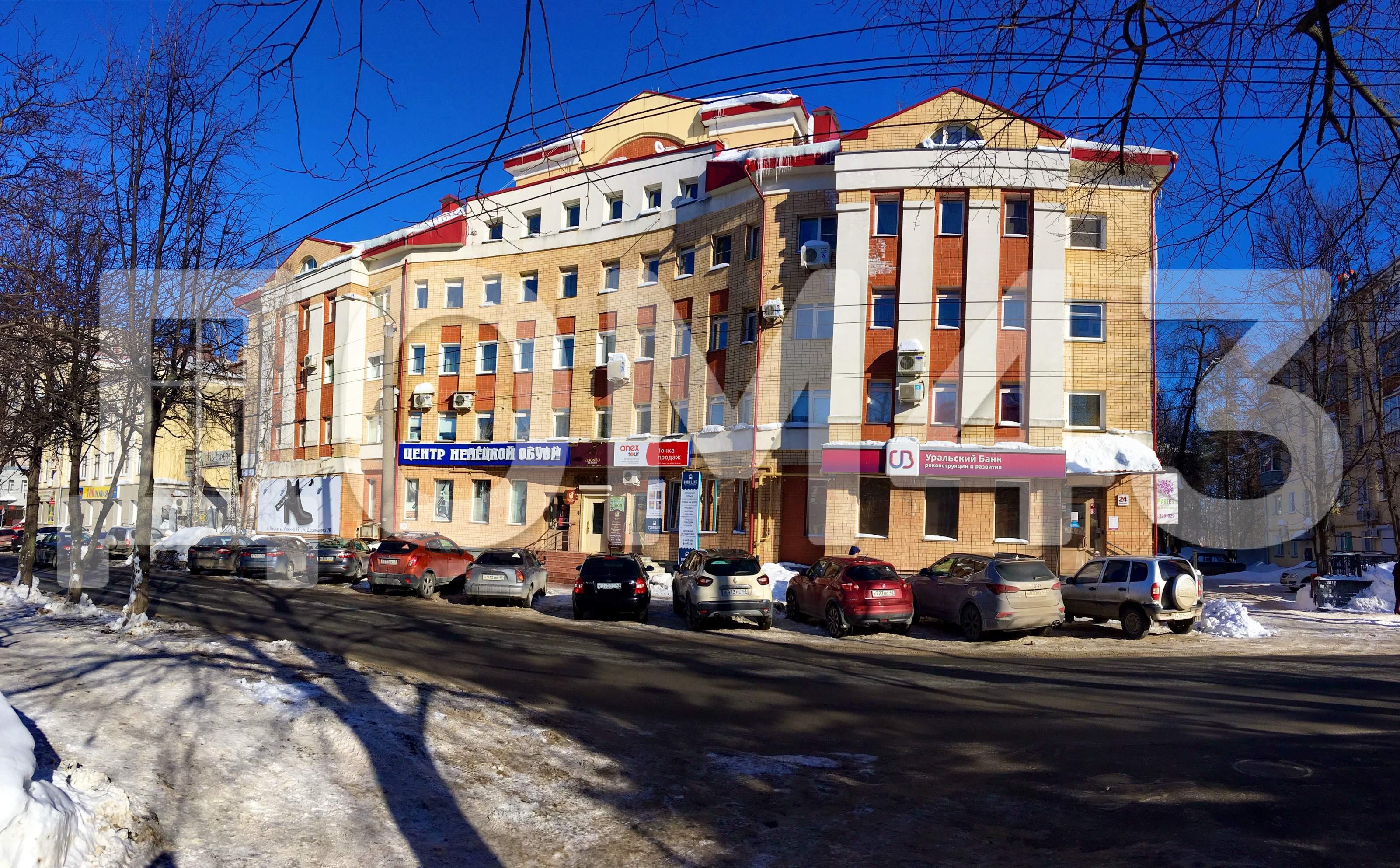 Евробукет киров кировская обл, подарок новый