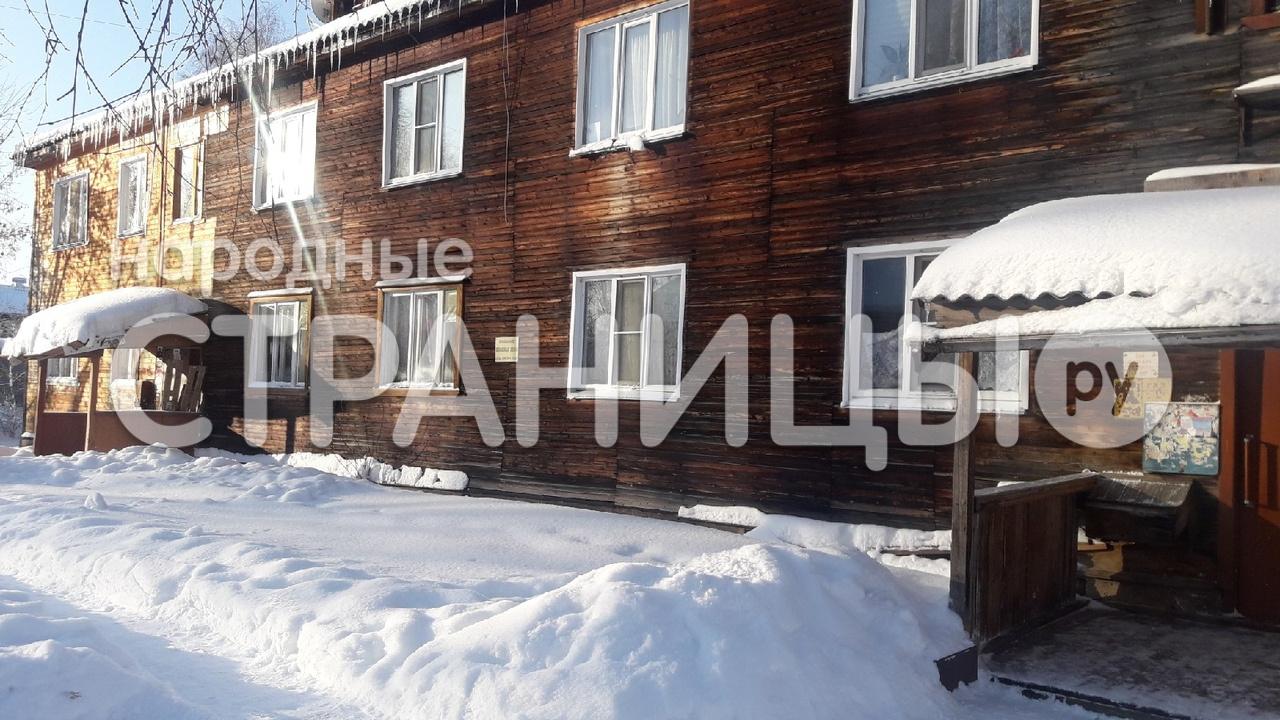 1 - комнатная квартира, 31.9 м²,  2/2 эт. Деревянный дом