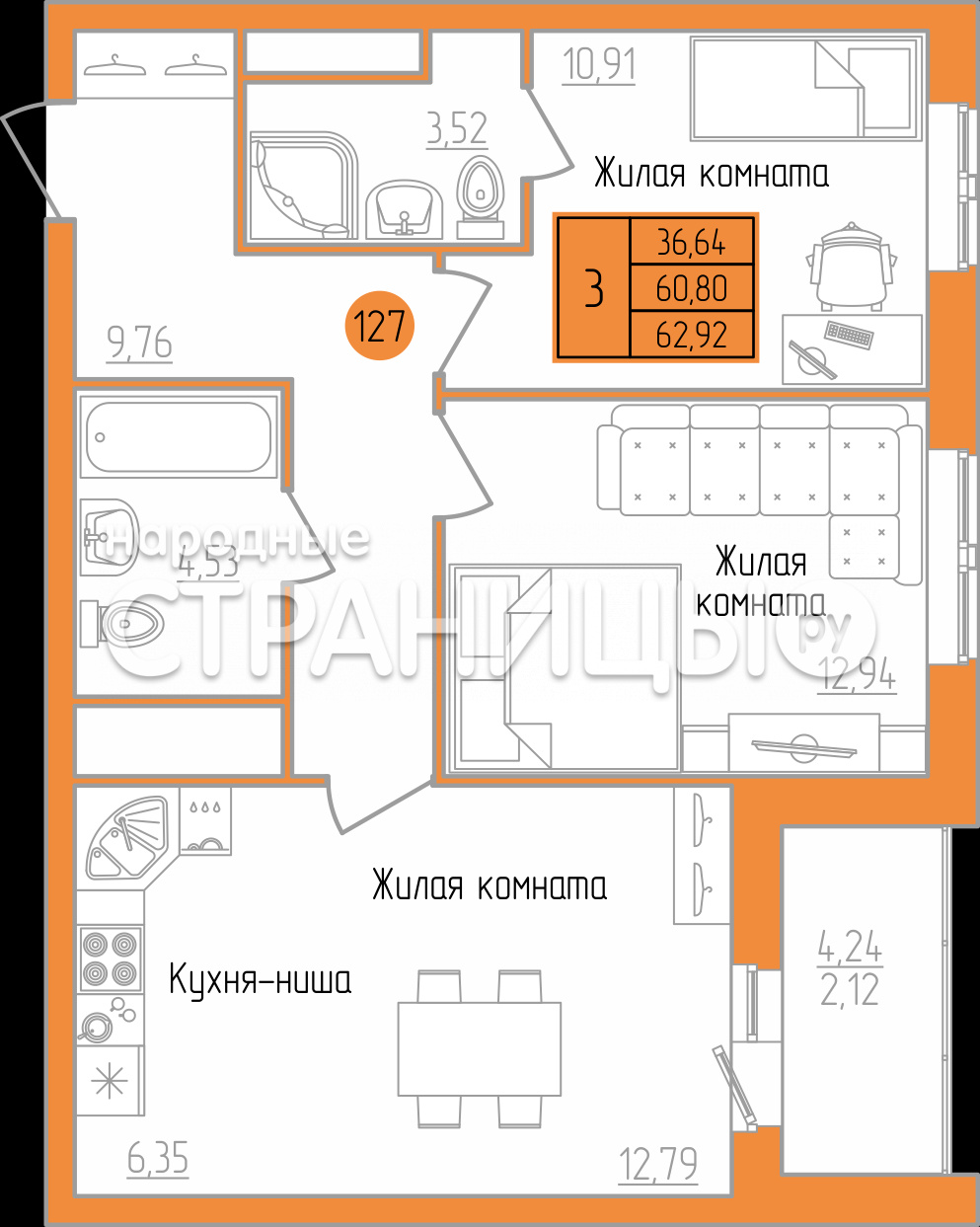 3-к квартира на продажу