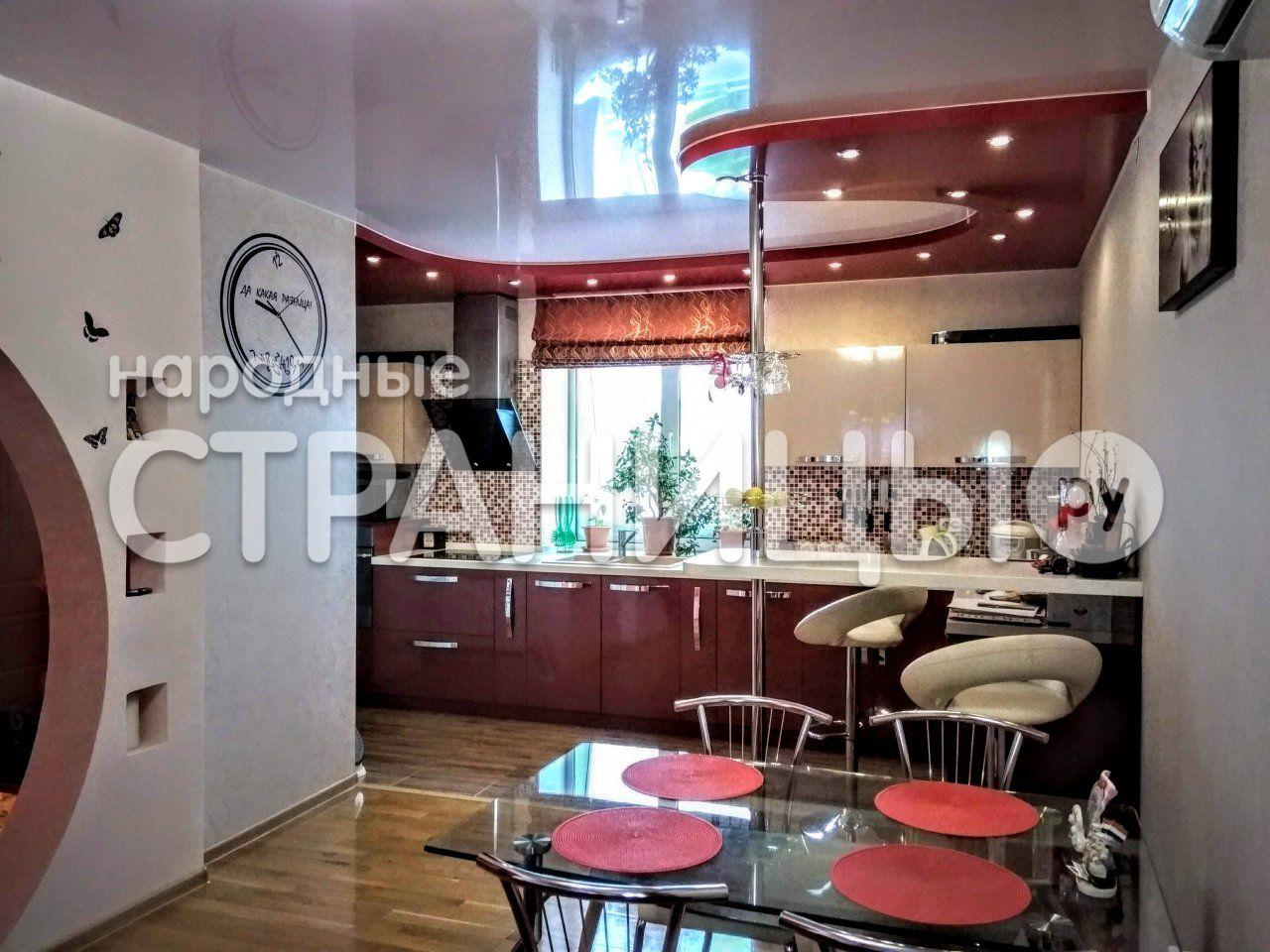 3 - комнатная квартира, 92.0 м²,  3/3 эт. Кирпичный дом