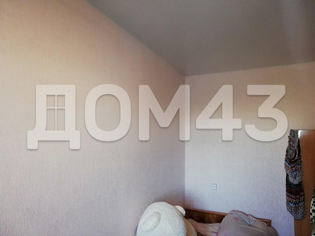 Объявление №311271