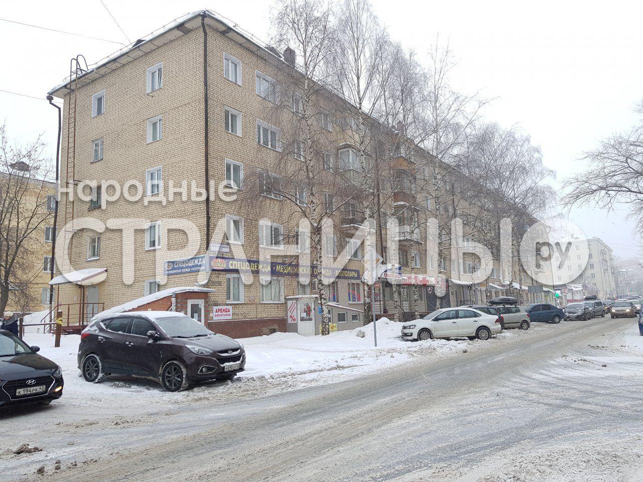 1-комнатная квартира, 31.5 м²,  3/5 эт. Кирпичный дом