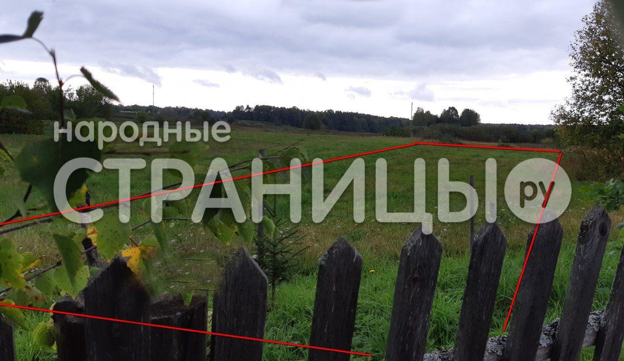 Земельный участок   сот.