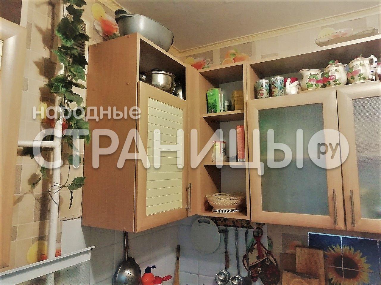 4-комнатная квартира на продажу