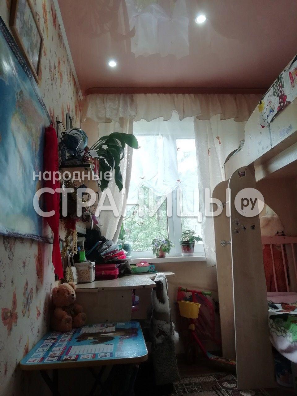 1-комнатная квартира, 30.6 м²,  2/5 эт. Панельный дом