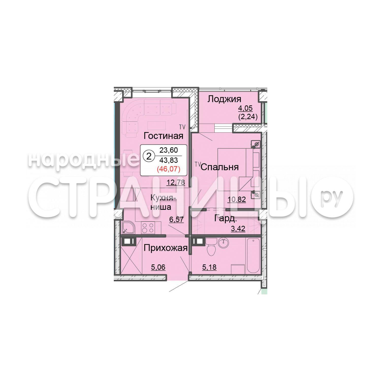 1-комнатная квартира, 45.9 м²,  14/20 эт. Кирпичный дом