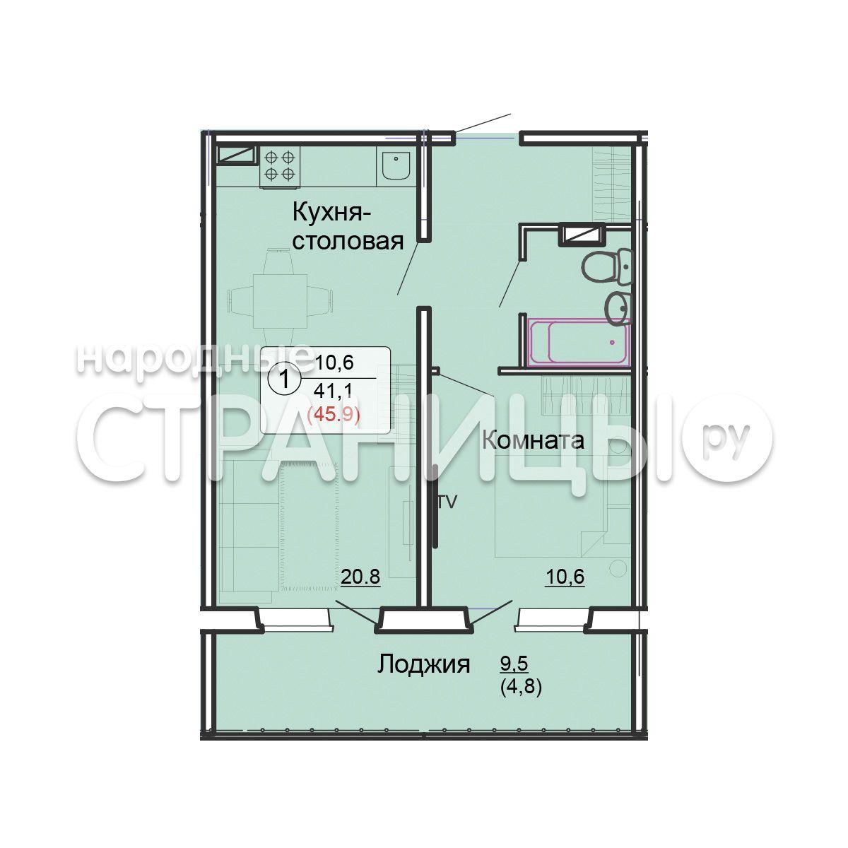1-комнатная квартира, 45.9 м²,  6/17 эт. Панельный дом