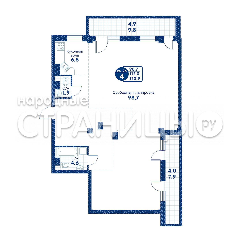 4-комнатная квартира, 120.9 м²,  3/10 эт. Кирпичный дом