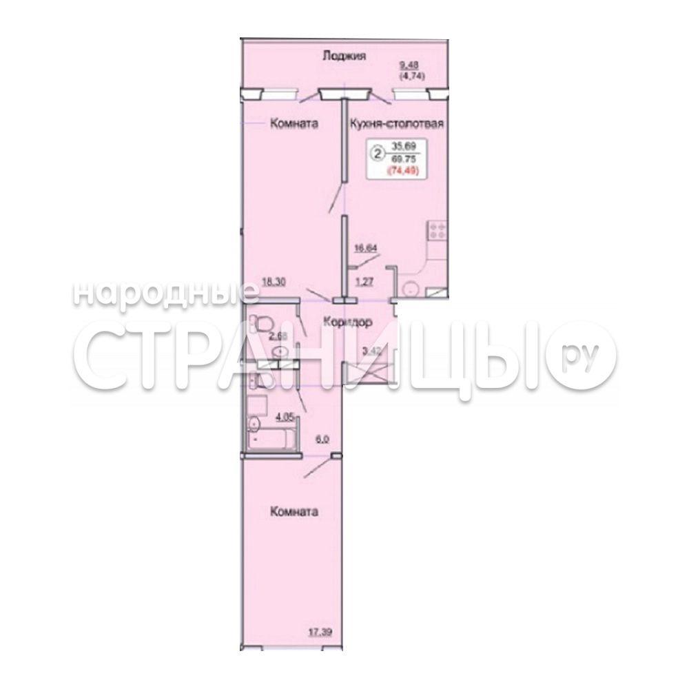 2-комнатная квартира, 74.49 м²,  10/17 эт. Панельный дом, Вторичное жилье