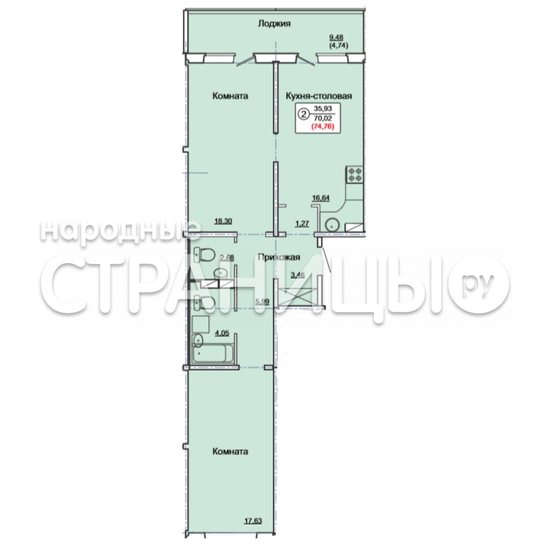 2-комнатная квартира, 74.76 м²,  5/17 эт. Панельный дом