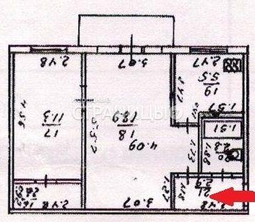 2-комнатная квартира, 45.0 м²,  3/5 эт. Панельный дом
