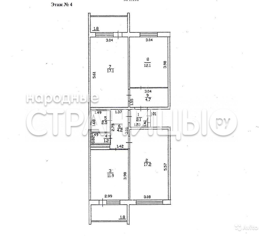 3-комнатная квартира, 73.0 м²,  4/9 эт. Панельный дом