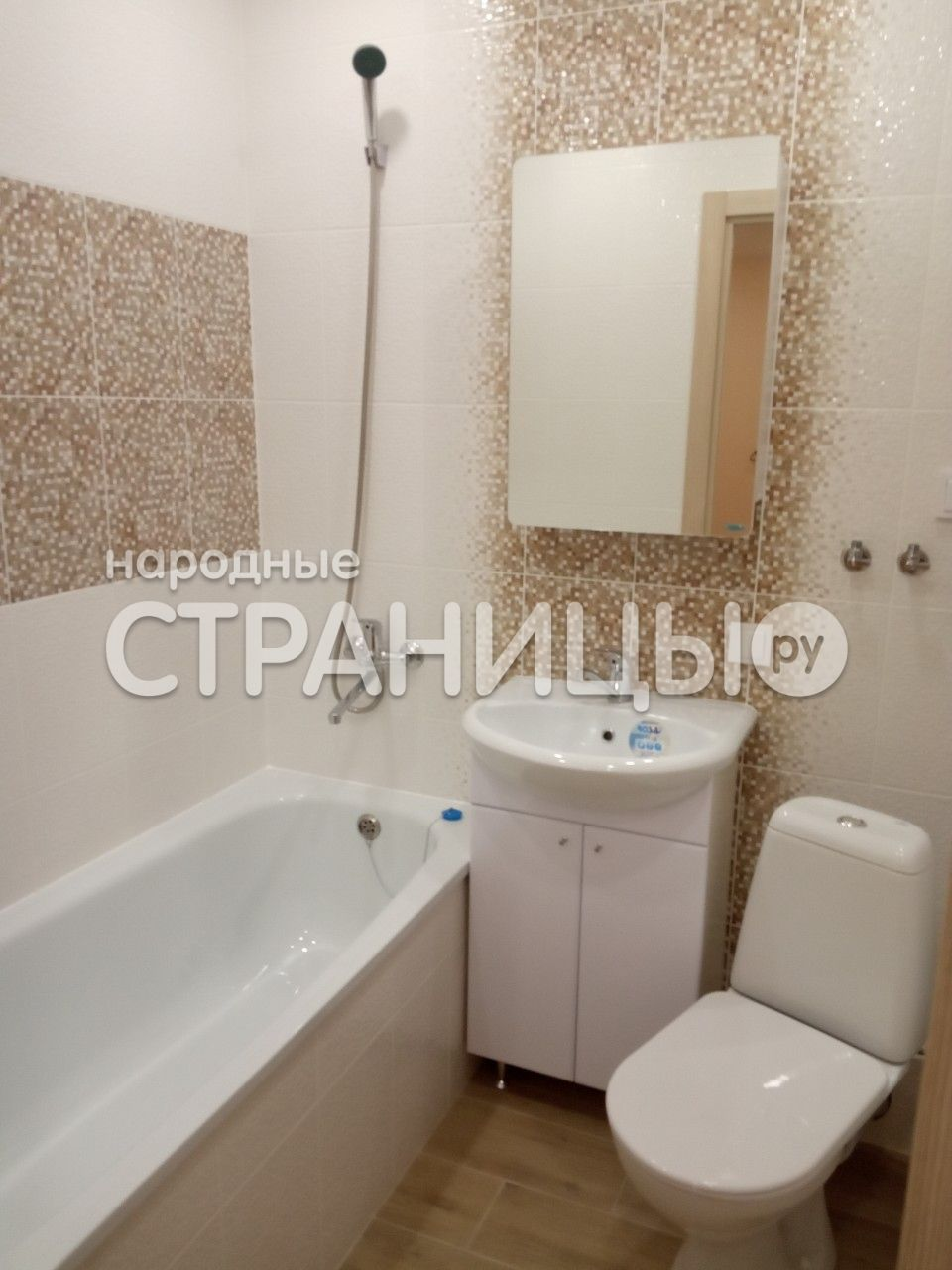 2-комнатная квартира, 44.16 м²,  14/17 эт. Панельный дом