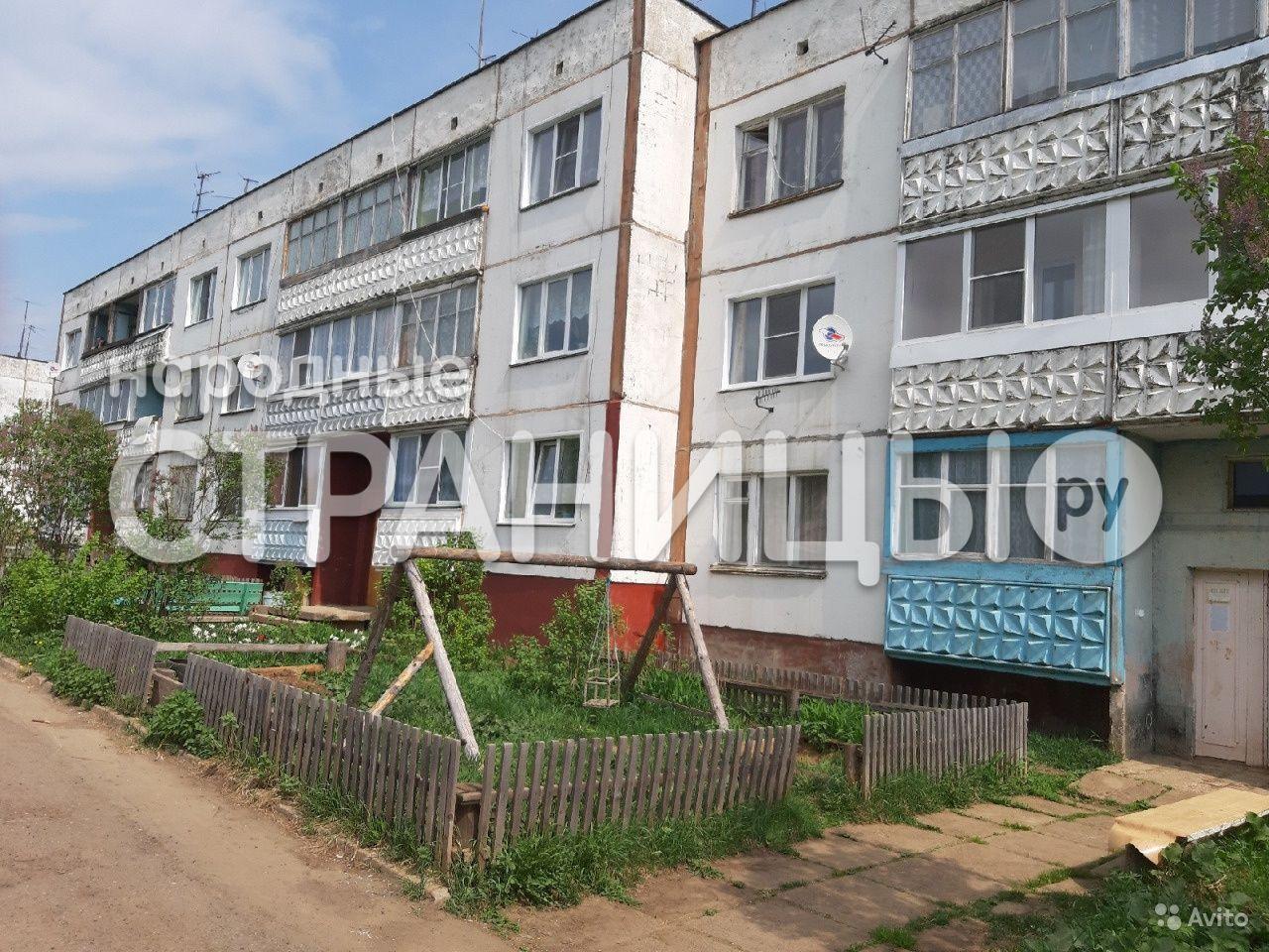 3-комнатная квартира, 62.0 м²,  2/3 эт. Панельный дом