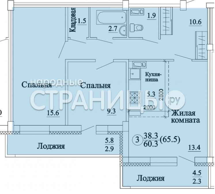 3-комнатная квартира, 65.4 м²,  3/14 эт. Деревянный дом