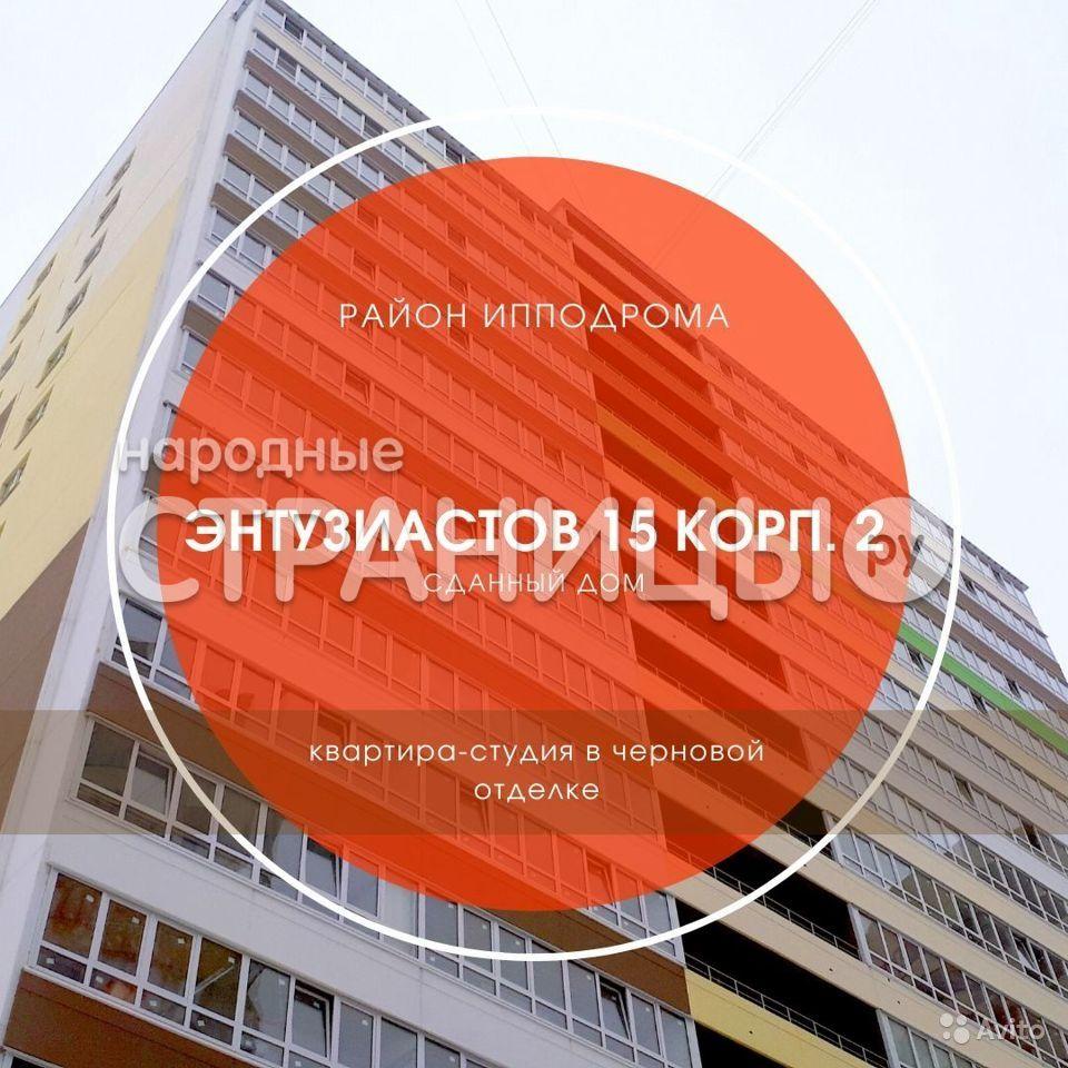 1-комнатная квартира, 25.19 м²,  6/17 эт. Панельный дом, Вторичное жилье