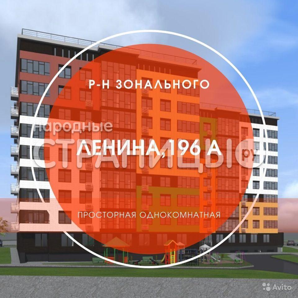 1-комнатная квартира, 40.3 м²,  4/9 эт. Монолитный дом, Вторичное жилье