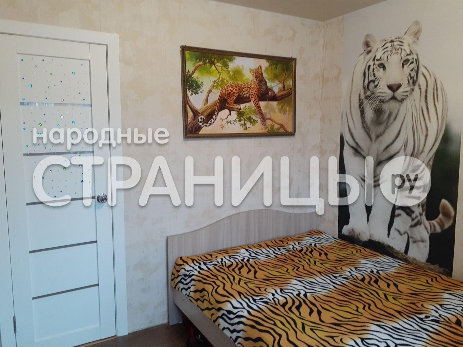 1-комнатная квартира, 18.0 м²,  4/5 эт. Кирпичный дом