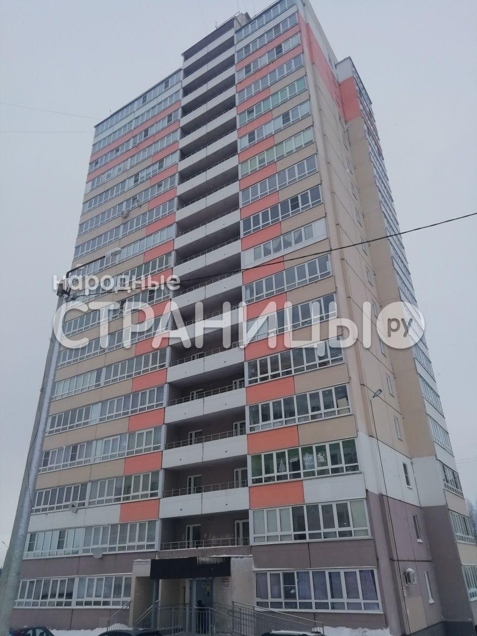 1-комнатная квартира, 27.0 м²,  10/17 эт. Панельный дом