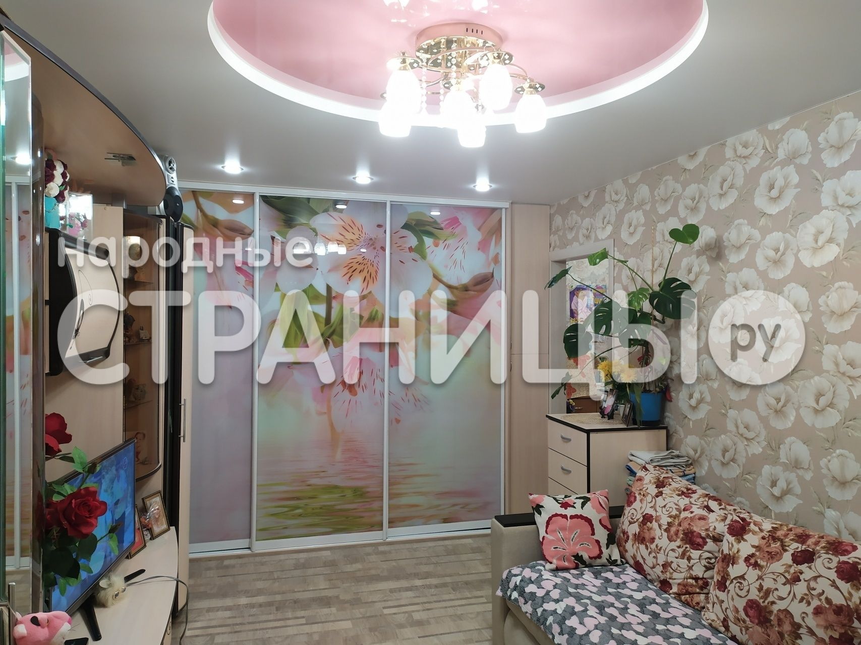 3-комнатная квартира, 66.4 м²,  9/10 эт. Панельный дом