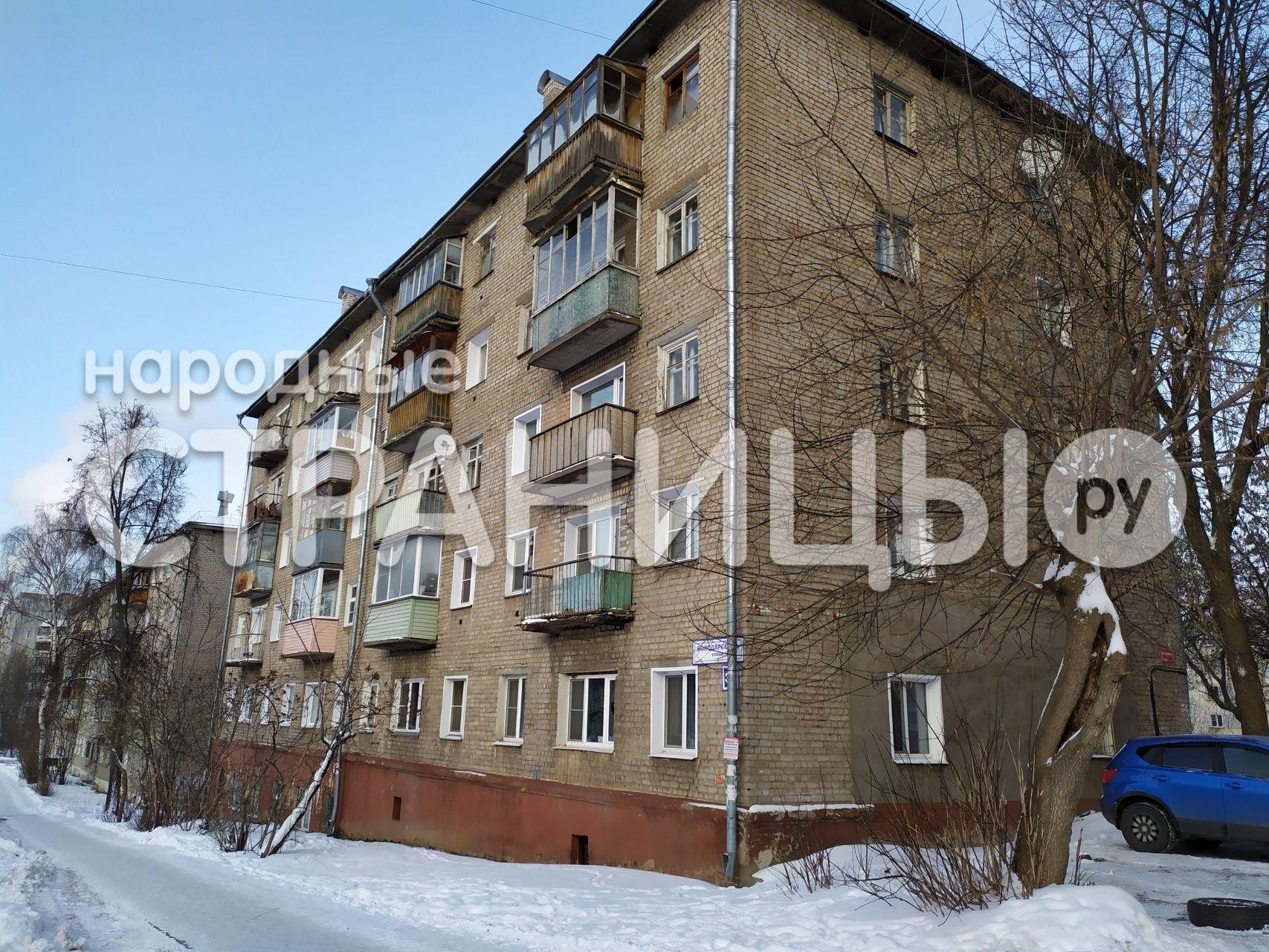 1-комнатная квартира, 33.0 м²,  5/5 эт. Кирпичный дом