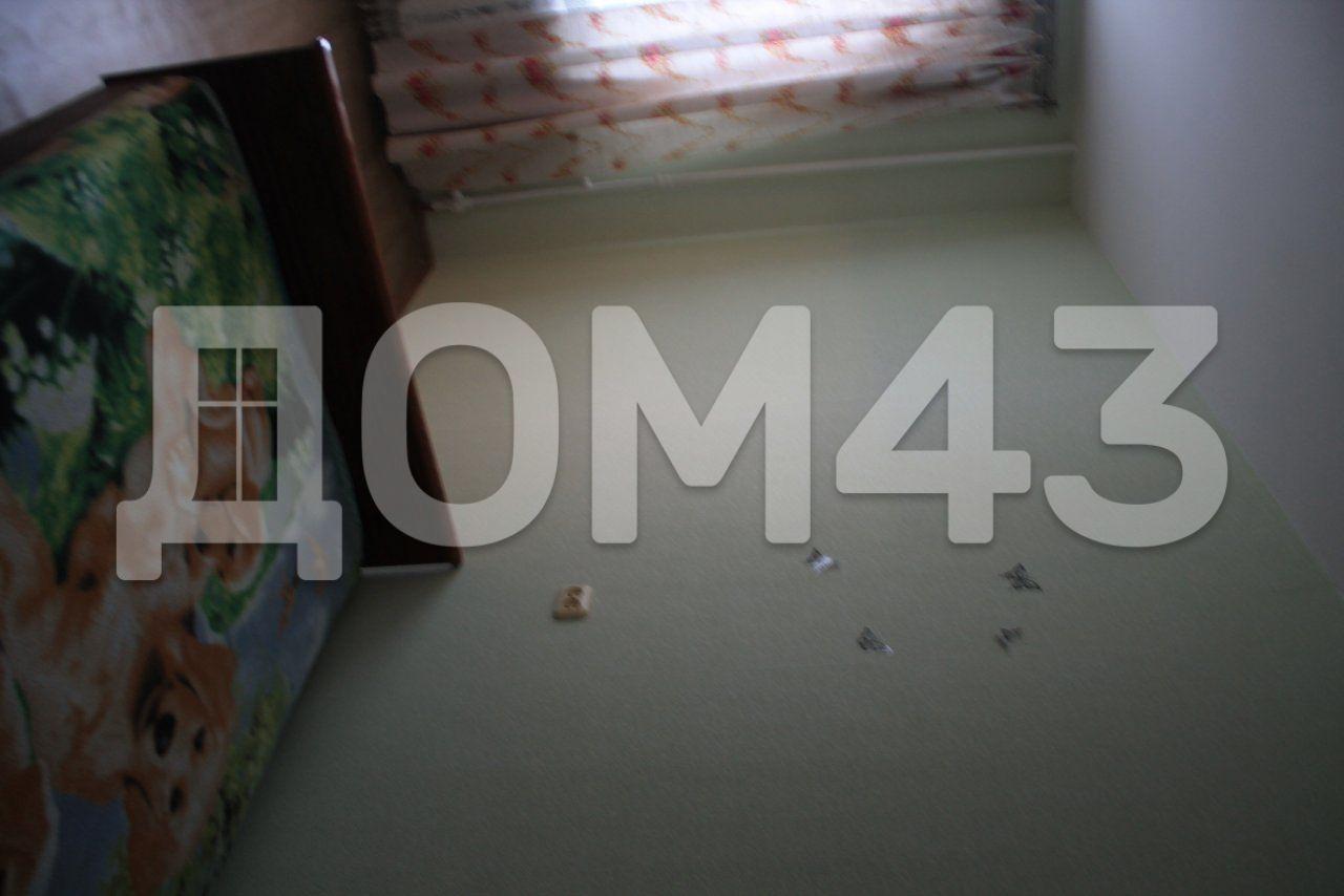 Объявление №434866