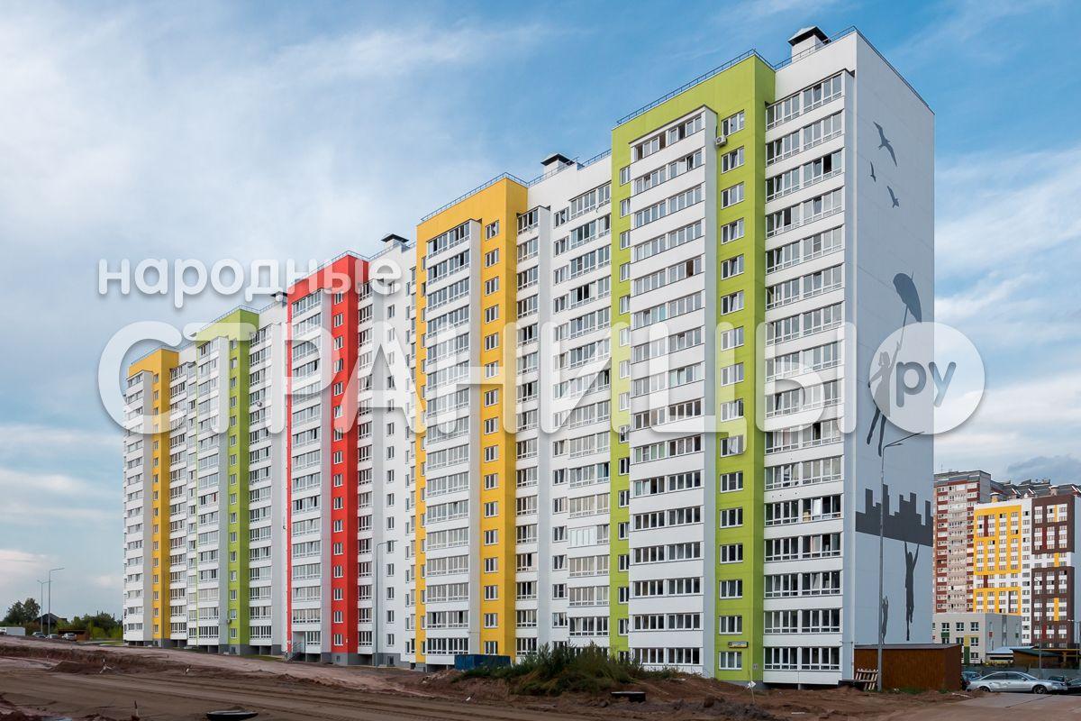 3-комнатная квартира, 69.7 м²,  2/16 эт. Панельный дом