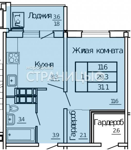 1-комнатная квартира, 31.1 м²,  9/16 эт. Панельный дом