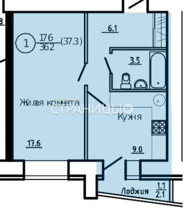 1-комнатная квартира, 37.3 м²,  2/16 эт. Кирпичный дом