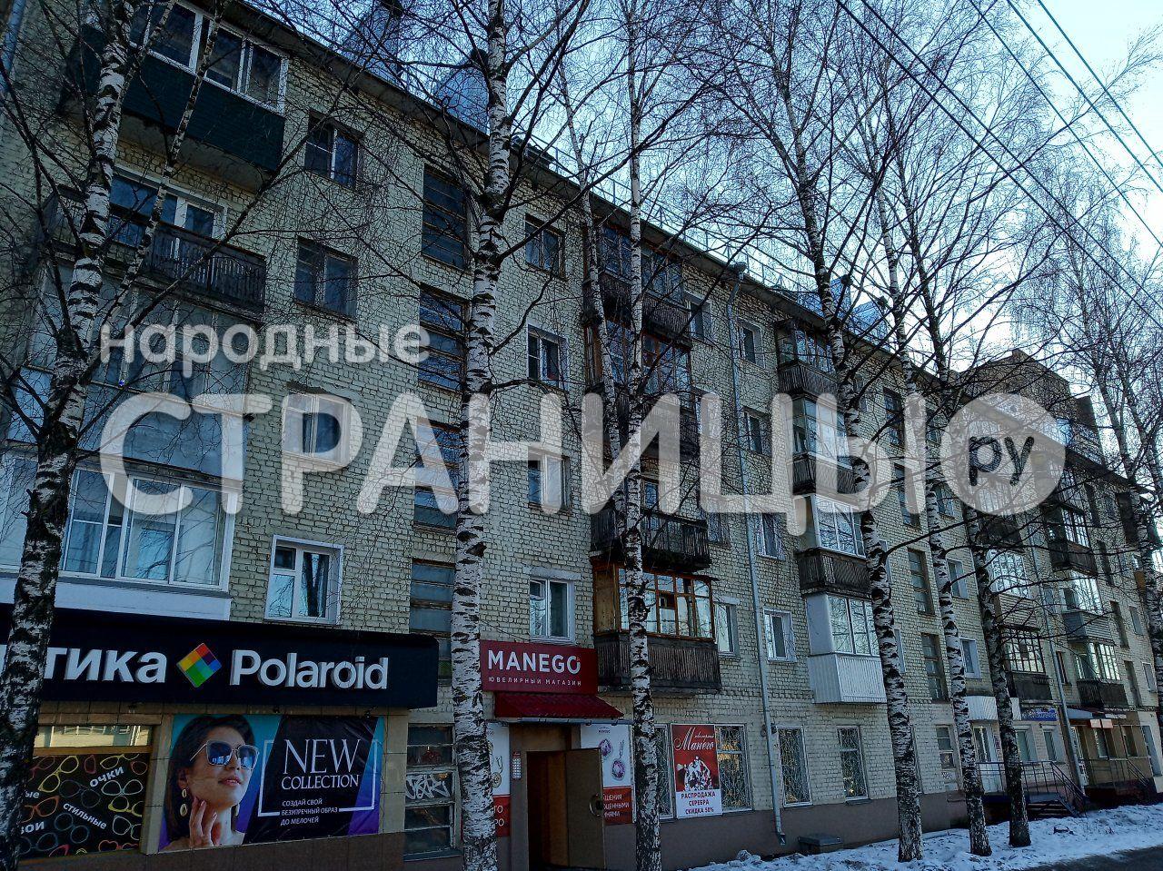 3-комнатная квартира, 55.6 м²,  5/5 эт. Кирпичный дом