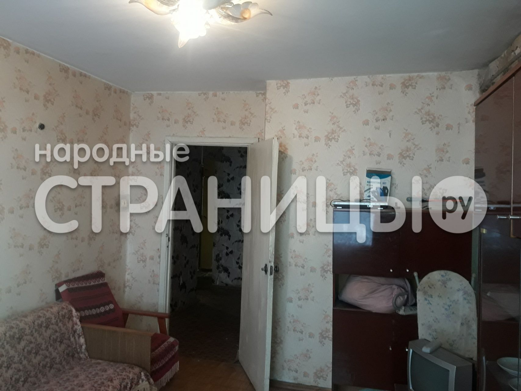 3-комнатная квартира, 66.7 м²,  5/5 эт. Панельный дом