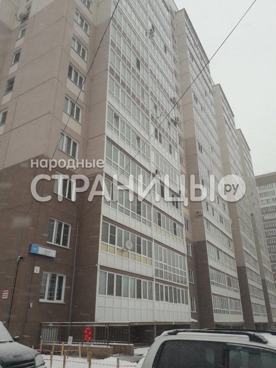 1-комнатная квартира, 25.0 м²,  4/16 эт. Панельный дом, Вторичное жилье