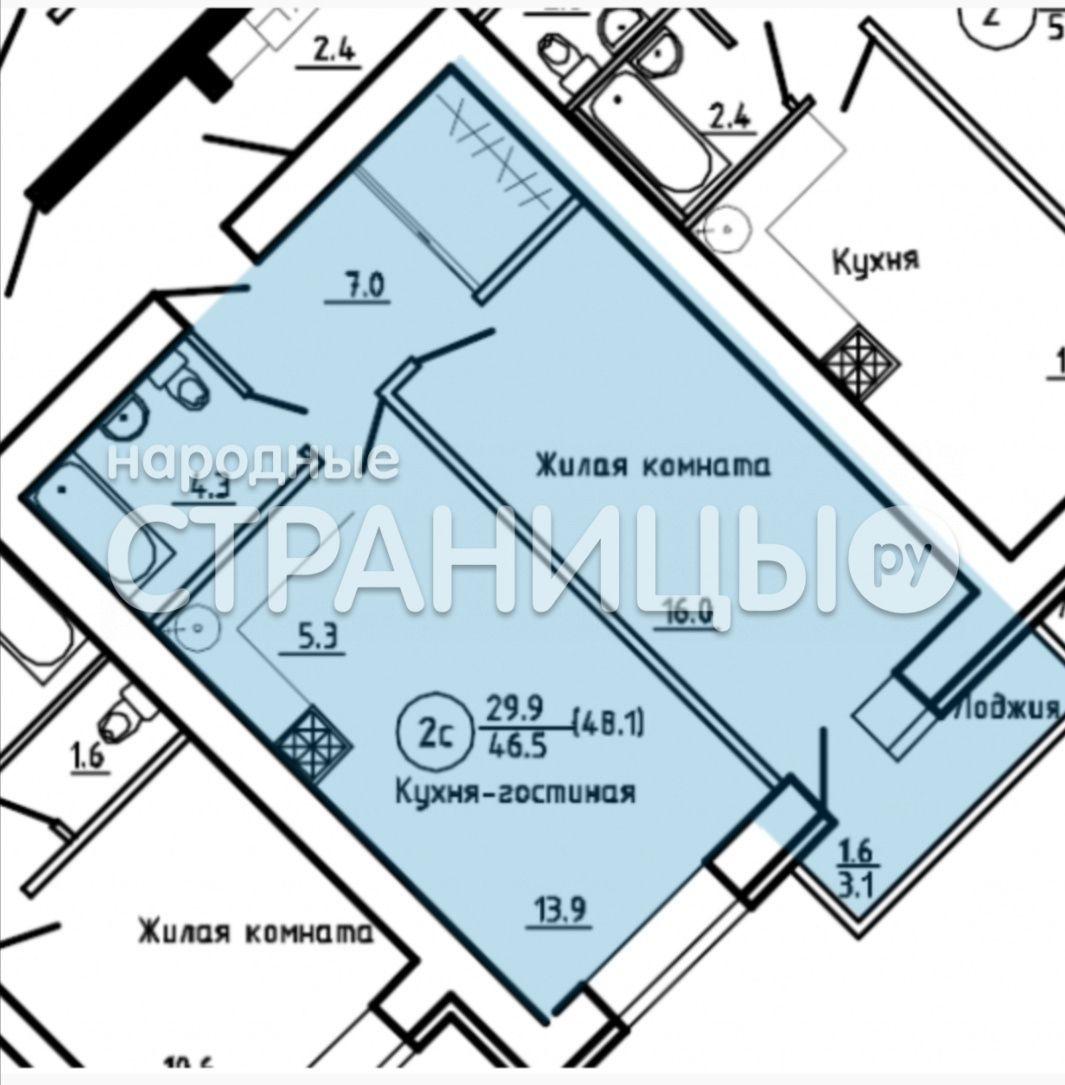2-комнатная квартира, 48.1 м²,  14/16 эт. Кирпичный дом