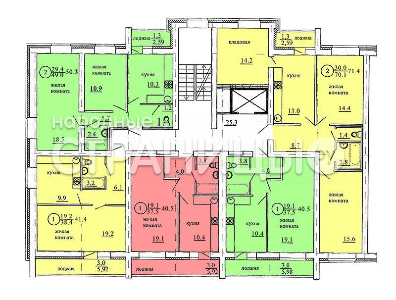 2-комнатная квартира, 70.5 м²,  7/10 эт. Кирпичный дом