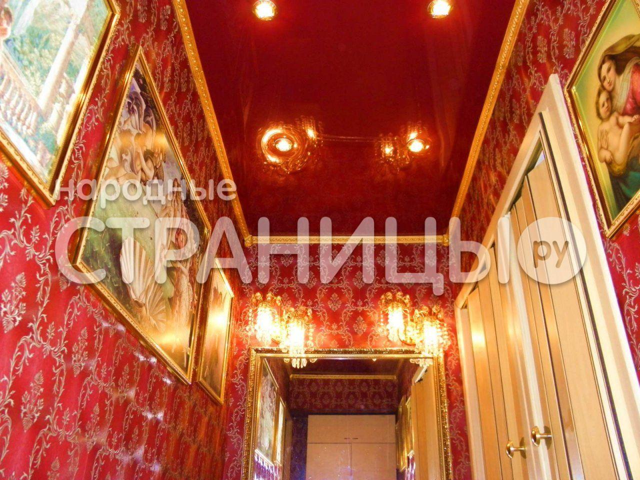 1-комнатная квартира, 32.0 м²,  1/5 эт. Панельный дом