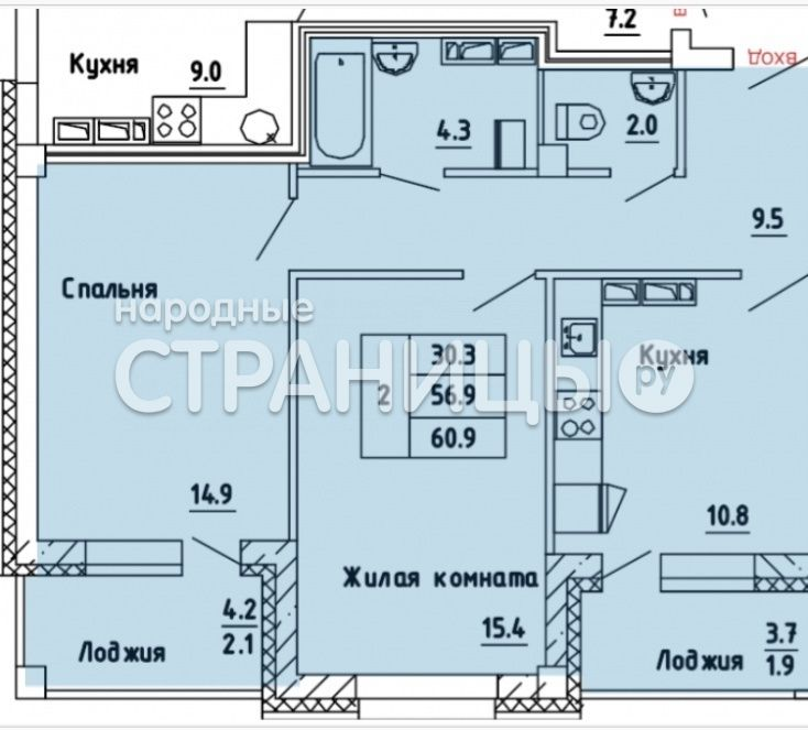 2-комнатная квартира, 60.9 м²,  11/17 эт. Монолитный дом