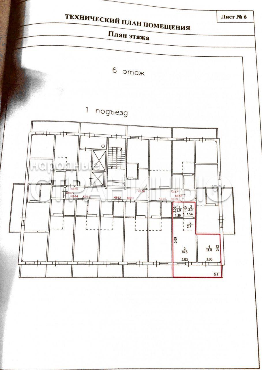 2-комнатная квартира, 40.0 м²,  6/17 эт. Панельный дом