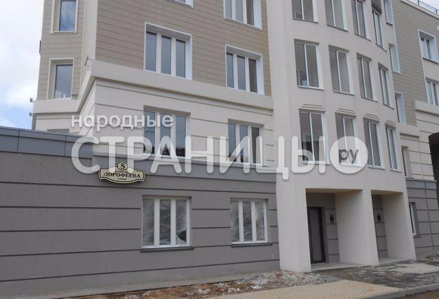 2-комнатная квартира, 40.9 м²,  3/4 эт. Кирпичный дом