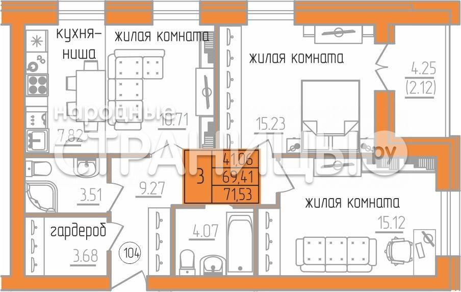 3-комнатная квартира, 71.9 м²,  6/7 эт. Кирпичный дом