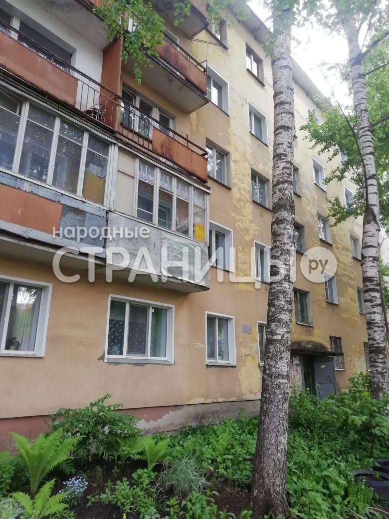 2-комнатная квартира, 45.3 м²,  5/6 эт. Кирпичный дом