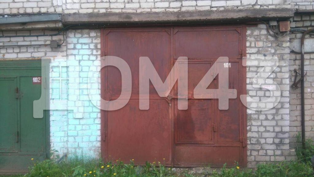 Объявление №447096