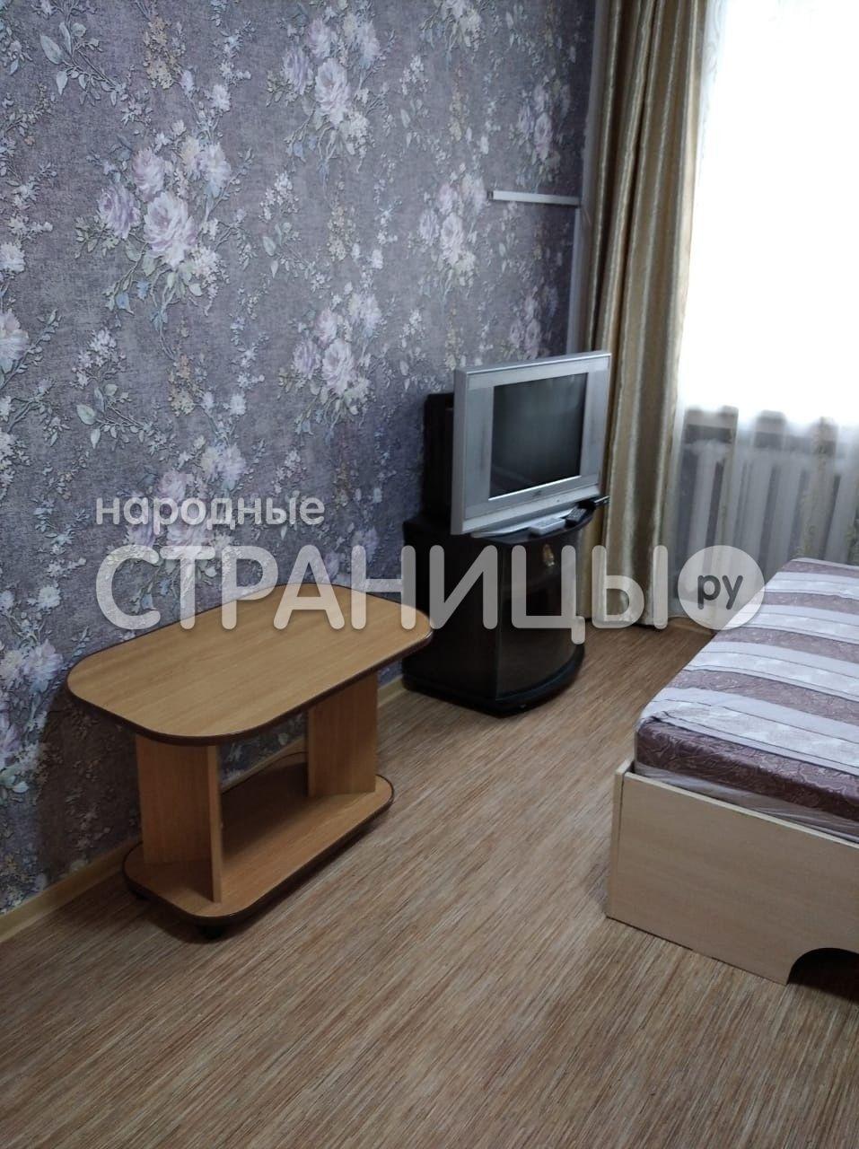 1-комнатная квартира, 27.6 м²,  1/9 эт. Кирпичный дом