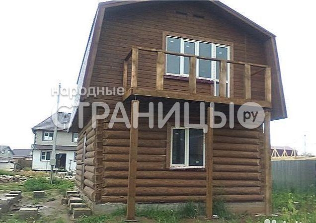Дом на продажу