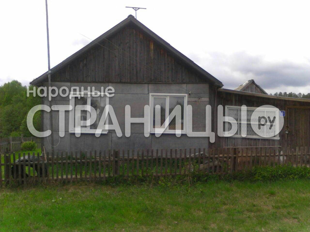 Дом 40.0 кв.м. 1 эт.  Деревянный