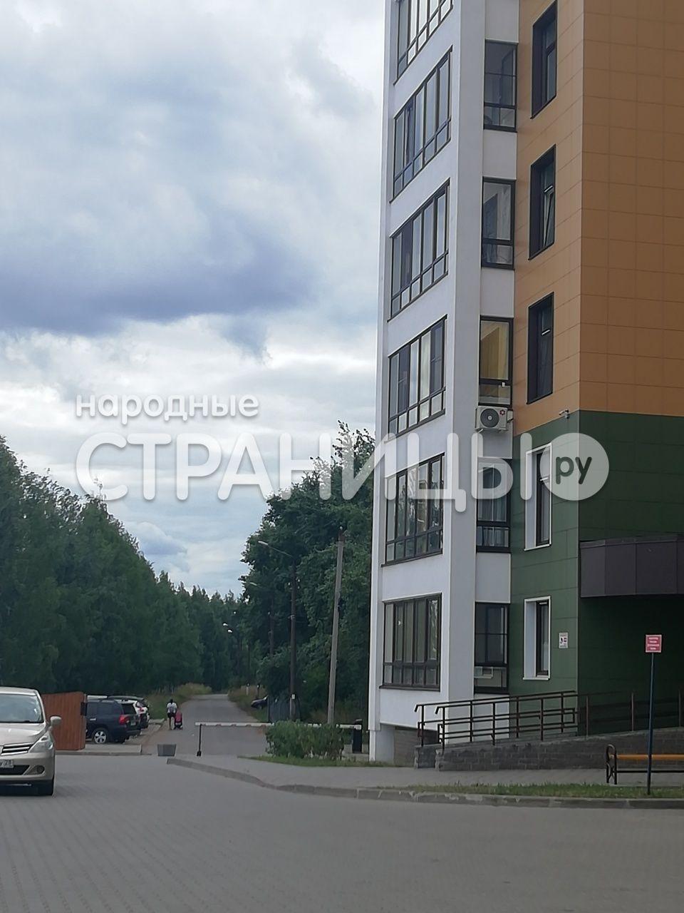 1-комнатная квартира, 36.0 м²,  11/16 эт. Панельный дом, Вторичное жилье