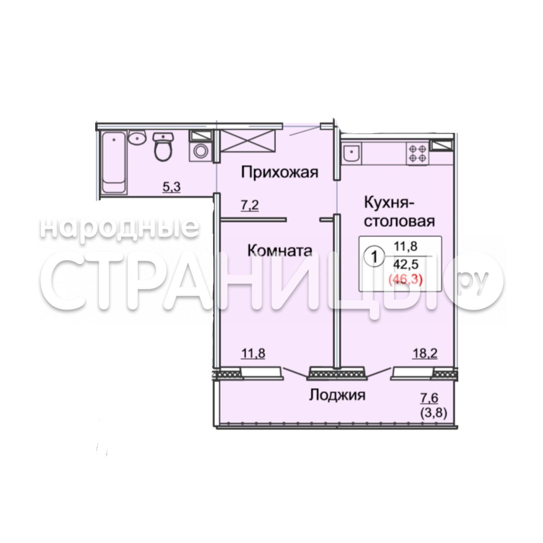 1-комнатная квартира, 46.3 м²,  7/17 эт. Панельный дом, Вторичное жилье