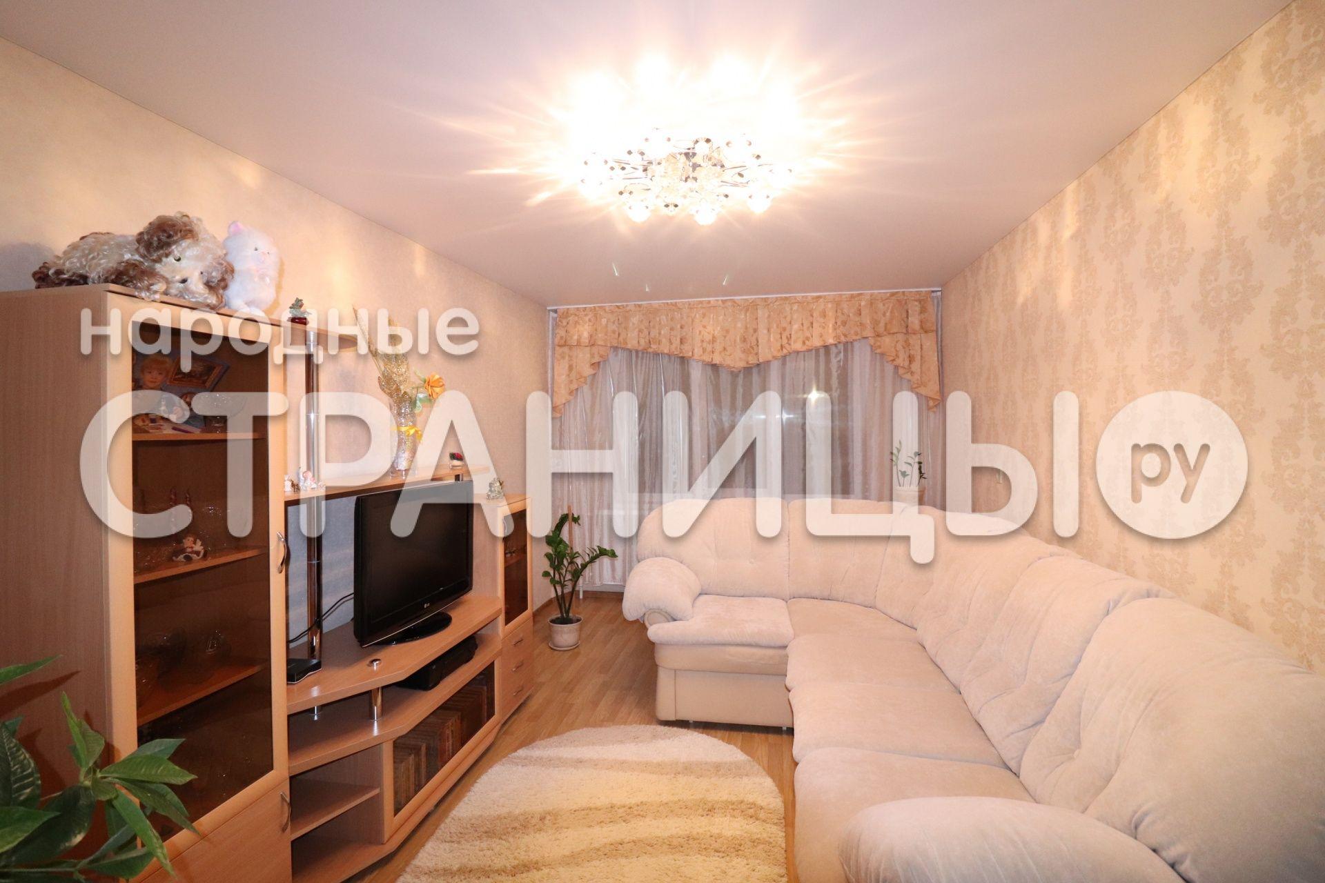 3-комнатная квартира, 64.7 м²,  3/9 эт. Панельный дом