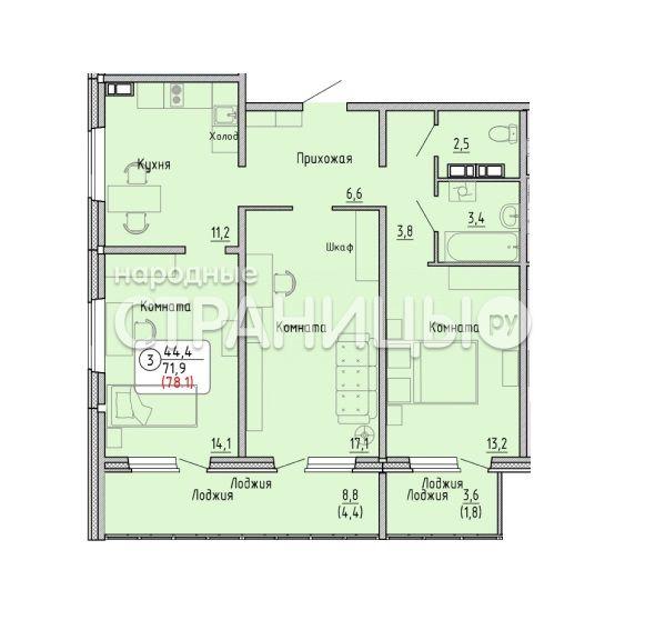 3-комнатная квартира, 78.1 м²,  13/14 эт. Монолитный дом